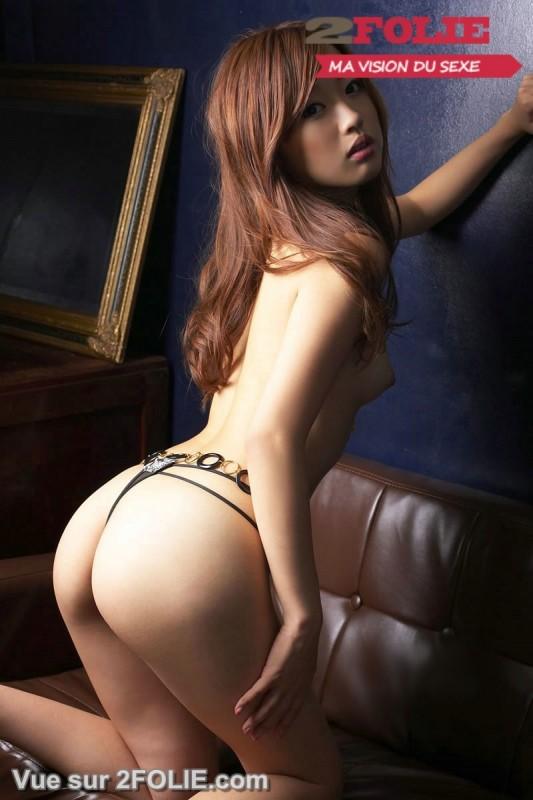 Photo de beaux asiatiques