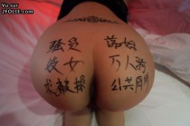 chinoise sexuelle 201409-18_21